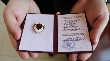 Каждый гражданин, который готов предоставить «частичку себя» абсолютно безвозмездно может по праву считаться почетным гражданином России