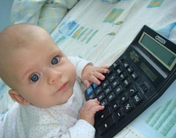 Единовременная выплата и материнский капитал являются материальной поддержкой от государства