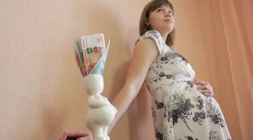 Программа помощи молодым семьям решает проблему рождаемости