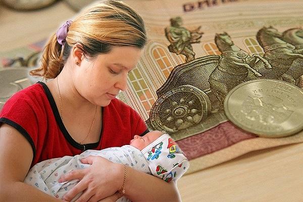Многих  волнует вопрос, будет ли отменен материнский капитал?