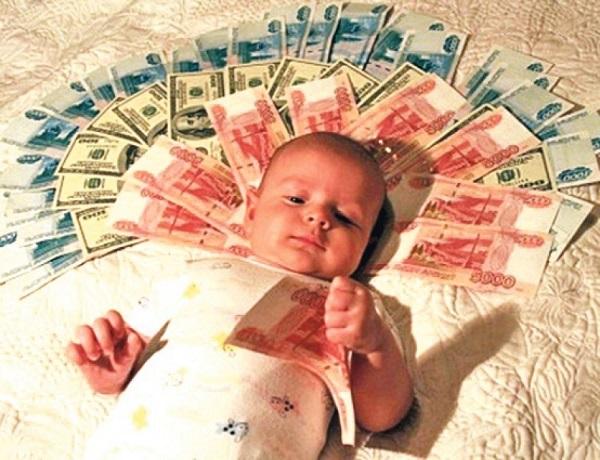 Материнский капитал – это своеобразный стимул для рождения второго малыша