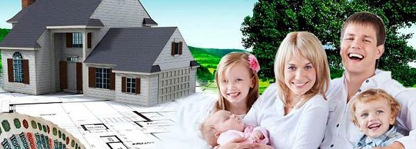 С теоретической точки зрения, семейным капиталом называют субсидию федерального уровня