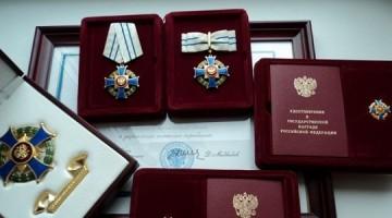 """Орденом """"Родительская слава"""" награждаются многодетные семьи"""