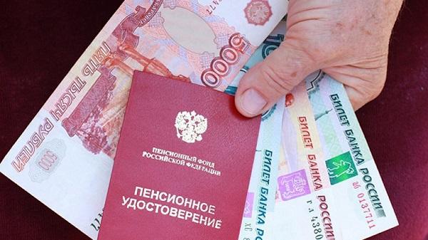 Пенсионерам, имеющим статус чернобыльцев, полагается особая пенсия