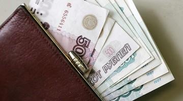 Rаждый человек, ведущий трудовую деятельность на территории Крайнего Севера, может рассчитывать на надбавки к зарплате
