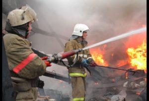 Выплаты после пожара дома